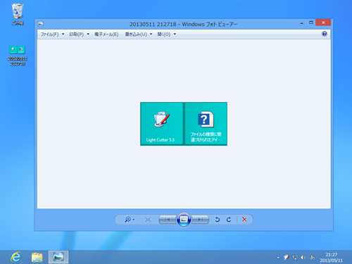 Windows 8 Enterprise x64-2013-05-11-21-27-52