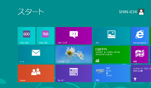 Windows 8 Enterprise x64-2013-07-07-14-17-49