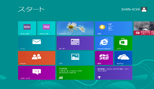 Windows 8 Enterprise x64-2013-07-07-14-18-04 600